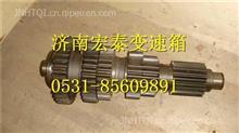 AZ2203030303重汽变速箱HW19712 副轴总成/AZ2203030303