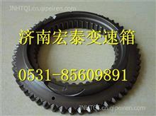 WG2210100306重汽变速箱副箱高档同步器锥环/WG2210100306