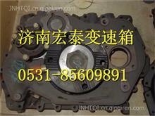 AZ2203100046重汽变速箱范围档副箱总成/AZ2203100046