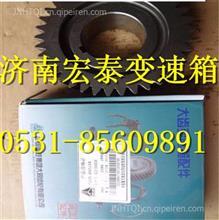 AZ2210030036重汽变速箱副轴传动齿轮/AZ2210030036