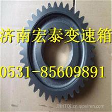 AZ221003033重汽变速箱副轴三档齿轮HW13710/AZ221003033