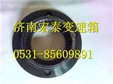 WG2210100018重汽变速箱输出法兰/WG2210100018