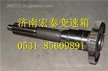 AZ2210020111重汽变速箱输入轴总成(一轴)/AZ2210020111