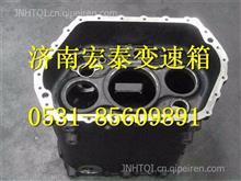 AZ2203010101重汽变速箱十档箱中壳/AZ2203010101