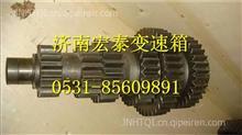 AZ2203030210重汽变速箱副轴总成/AZ2203030210