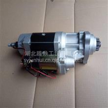 供应NT855康明斯发动机起动机总成/3103914