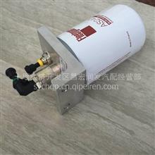 康明斯后处理系统尿素滤芯油水分离器AS2474/1205610-KW100