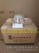 重汽   欧二  连杆瓦  VG1560030033/34/VG1560030033/34