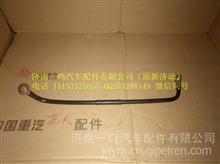 重汽   燃油管   VG1092080019/VG1092080019