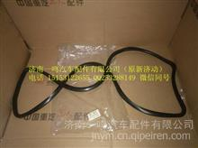 重汽欧二油底壳垫/VG14150004/VG14150004