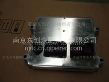 东风康明斯电脑板ECU控制模块ECU/CM2150;C4995445