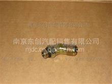 东风天龙、天锦ECU弯管接头(ECU进油)/D5010222543