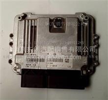 东风天锦 风神EQ4H发动机ECU电控单元 电脑板 电脑模块/3610910-E1100