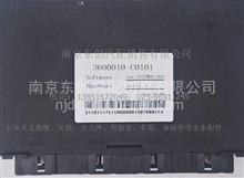 东风天龙雷诺发动机VECU整车控制器总成 东风天龙ECU总成/3600010-C0101