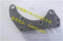 610800060235潍柴WP7发电机安装支架/610800060235