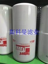LF777弗列加发电机组机油滤芯/LF777