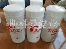 LF3321弗列加机油滤芯高端品质/LF3321