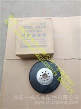 重汽  欧III  曲轴减震器   VG1540020003/VG1560020003