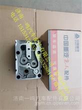 重汽 欧二 发动机 气缸盖  161560040058/161560040058