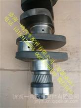 重汽原厂 豪沃 曲轴 161560020029/161560020029