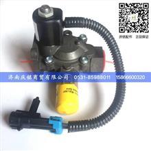 重汽新款VG1238110086CFV电磁阀/VG1238110086