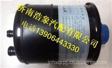 DZ91189470033陕汽奥龙德龙F3000新M3000X3000原厂转向油罐总成/DZ91189470033