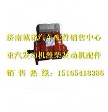 潍柴发动机WD618.36空压机总成 612600130369/潍柴发动机WD618.36空压机总成 612600130369