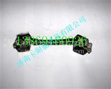 重汽起动机负极至后分线盒搭铁线/AC97257760306