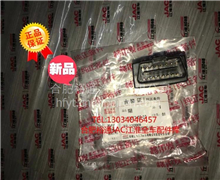JAC江淮格尔发亮剑车门遥控折叠钥匙解码器学码器Y3B00XM/3B00XM