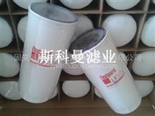 LF3654弗列加机油滤芯厂家直销/LF3654