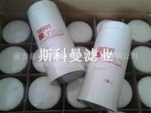 LF3675弗列加机油滤芯品质上乘/LF3675