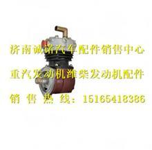 潍柴发动机WP10空气压缩机 612600130390/潍柴发动机WP10空气压缩机 612600130390