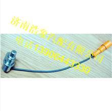 重汽HOWO 豪沃A7T5G输出轴速度传感器(AMT)/WG2209280006