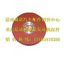 潍柴发动机硅油减振器13034087/潍柴发动机硅油减振器13034087