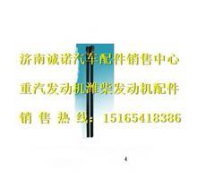 柴发动机机油尺管下组件612600010705A1307/柴发动机机油尺管下组件612600010705A1307