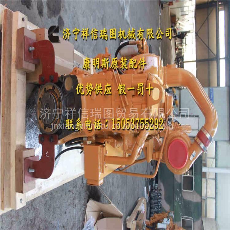 配件厂家 3052529磁力开关 重庆康明斯nt855发动机 磁力开关3052529