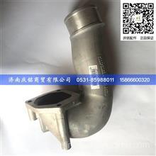重汽曼202V13203-0002 MT13混合器进气管/202V13203-0002