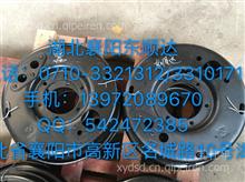 东风小霸王后制动底板/3502.57Q-011