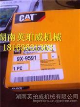邯郸CAT卡特柴油机止推瓦1W5252/7E9262质量有保证/止推瓦1W5252