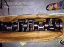 现货东风康明斯发动机6L曲轴C3965010/C3965010