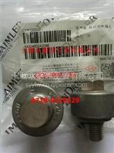 伊顿变速箱配件  通气塞4304602/换档控制器通气塞4304602