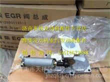 612600113011潍柴原厂EGR排气制动阀总成/612600113011