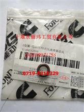 伊顿变速箱配件  O型圈14645/随动阀和调压滤清器O型圈14645