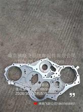 东风锐玲凯普特斯达ZD28 30发动机配件齿轮室