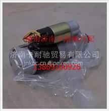 解放6DF3系列起动机/3708010-420-0000