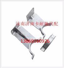 解放J6 消音器进气排气管支架/1203045-55A