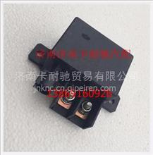 解放J6大功率起动继电器/3708020-10W