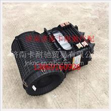 解放J6空气滤清器总成/1109010-50V