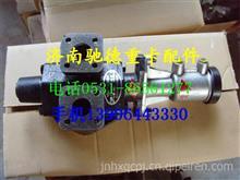 重汽豪沃齿轮泵分配阀/金王子气控分配阀/斯太尔王齿轮泵分配阀