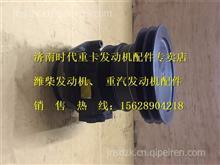 潍柴动力WP10发动机冷却水泵总成612600061728
